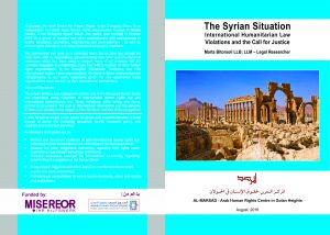 Syrian case ICC - Cover